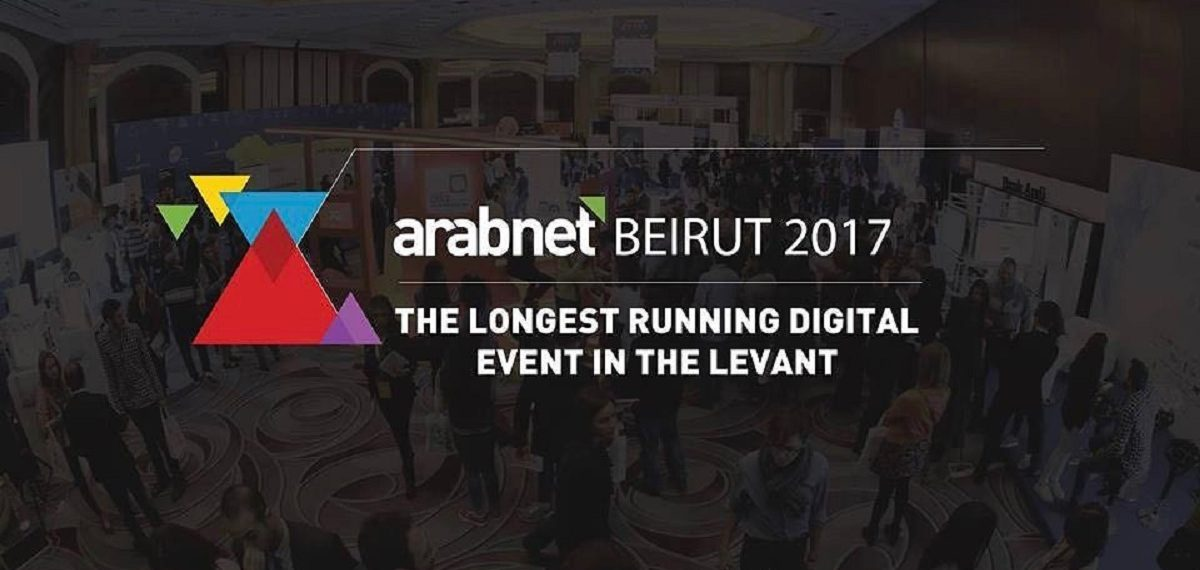 The Arabnet 2017 logo