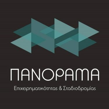 Panorama- PaymentComponents