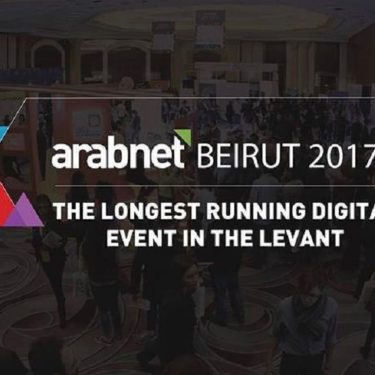 PaymentComponents is at Arabnet